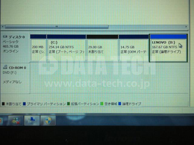 HDDを容量UPし、パーティションを広げます