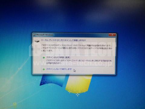 IMG_6880_resize
