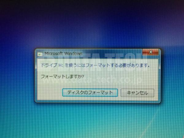 IMG_8425_resize600