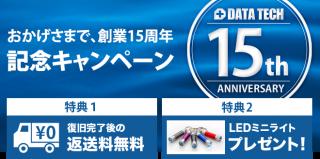 15th_main